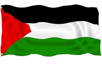 Support Palestine and you will be smeared
